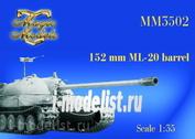 MM3502 Magic Models 1/35 152 mm barrel ML-20