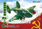 mPLANE-004 Meng TU-2 BOMBER