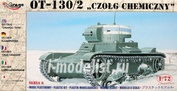 72615 Mirage Hobby 1/72 Chemical tank OT-130/2