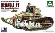 1003 Takom 1/16 French Light Tank Renault FT Char Canon/Berliet Turret