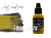 ART70 Pacific88 Краска акриловая Art Color карри желтый (curry yellow)
