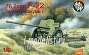 7269 MilitaryWheels 1/72 F-22 Soviet 76,2mm division gun