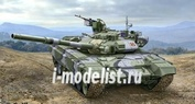 03301 Revell 1/72 Russian Battle Tank T-90A