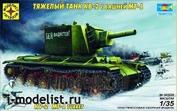 303528 Моделист 1/35 Тяжелый танк КВ-2 с башней МТ-1