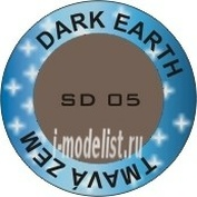 SD005 CMK Dark Earth. Модельный пигмент 30 мл