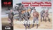 48082 ICM 1/48 Немецкие пилоты и техники Люфтваффе