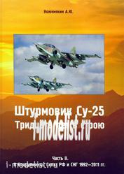 L-002 Издательство
