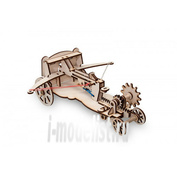 1-03 EWA Collectible mechanical Scorpio wood model