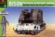 3508 Layout 1/35 German assault howitzer Bison sIG 33 auf Pz.Kpfw I