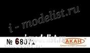68071 Акан Чёрная стандартная полуглянцевая
