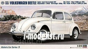 21203 Hasegawa Volkswagen Beetle 1967 1/24