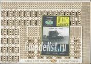 WMC-2-1 W.M.C. Models 1/25 Дополнительный набор траков для модели Танк Pz.Kpfw. KV-2 754(r) (лазерная резка)