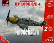 14304 Armory 1/144 Самолет Messerschmitt Me 109Е британские асы