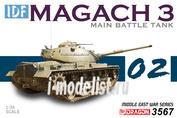 3567 Dragon 1/35 IDF MAGACH 3