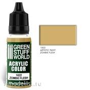 1822 Green Stuff World Акриловая краска цвет