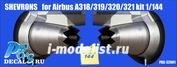 PAS-32001 PasModels 1/144 Набор из двух SHEVRONS для модели Airbus A318/319/320/321 (смола)