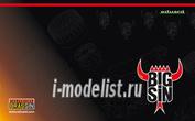 SIN67208 Eduard 1/72 Дополнение для MiG-29A IZDELIYE 9-12