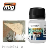 AMIG2010 Ammo Mig SCRATCHES EFFECTS (Chips and scratches)