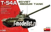 37017 MiniArt 1/35 T-54A СОВЕТCКИЙ СРЕДНИЙ ТАНК