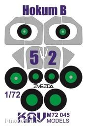 M72 045 KAV models 1/72 Окрасочная маска на К@-52 (Звезда)