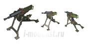 RA054 CMK 1/35 WWII German Machine Gun Maschinengewehr (Spandau) 08