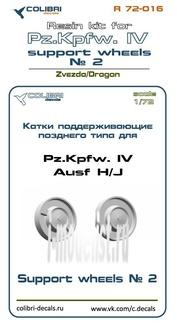 R72016 ColibriDecals 1/72 Смолянные наборы дополнений Pz IV катки поддерживающие (часть II)