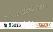 96016 akan Golden-gray - burnt metal (ran) toning pigment
