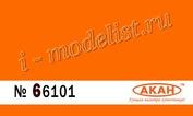 66101 Акан Оранжево-желтый
