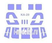 72234 KV Models 1/72 Набор окрасочных масок для остекления модели Каммов-29