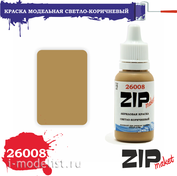 26008 ZIPMaket acrylic Paint Light brown