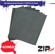 40962 ZIPmaket Шлифовальная бумага #1000 (3 штуки)