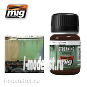 AMIG1203 Ammo Mig STREAKING GRIME (Stains of dirt)