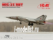 72172 ICM 1/72 МuГ-25 РБТ, Советский самолет-разведчик