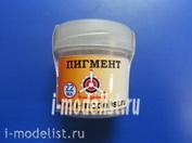 22-50 Я-МОДЕЛИСТ Пигмент Сухая русская глина (Dry russian clay)