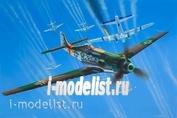 03981 Revell 1/72 Перехватчик Focke Wulf Ta 152 H