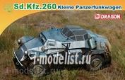 7446 Dragon 1/72 Sd.Kfz.260 Kleine Panzerfunkwagen