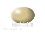 36314 Revell Aqua - beige paint, silk