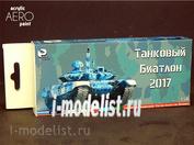 3511 Pacific88 Набор AERO Танковый биатлон vol.1