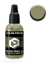 art. 0165 Pacific88 airbrush paint Olive drab light (Olive drab light)