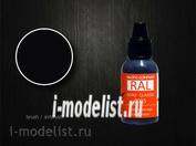9005 Pacific88 RAL Черный янтарь (black amber)