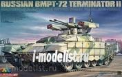 4611 Tiger Model 1/35 Боевая машина огневой поддержки БМПТ-72