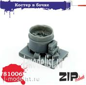 81006 ZIPMaket Костер в бочке