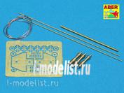 R-25 Aber 1/35 US antenna and brackets (set of 3 pcs,)