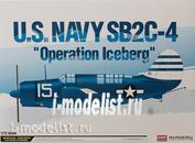 12545 Academy 1/72 Cамолет  U.S.Navy SB2C-4