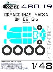 48019 SX-Art 1/48 Окрасочная маска Bf-109 G-6 (Звезда)