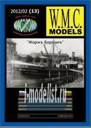 WMC-13 W.M.C. Models 1/100