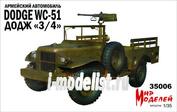 35006 Мир Моделей 1/35 Ленд-лизовский автомобиль Додж