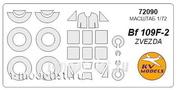 72090 KV Models 1/72 Набор окрасочных масок для остекления модели Bf-109F-2