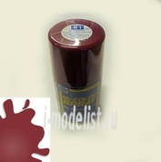 S81 Gunze Sangyo Краска-спрей Russet (красновато-коричневая)