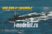 87003 HobbyBoss 1/700 USS SSN-21 Seawolf Attack Submarine